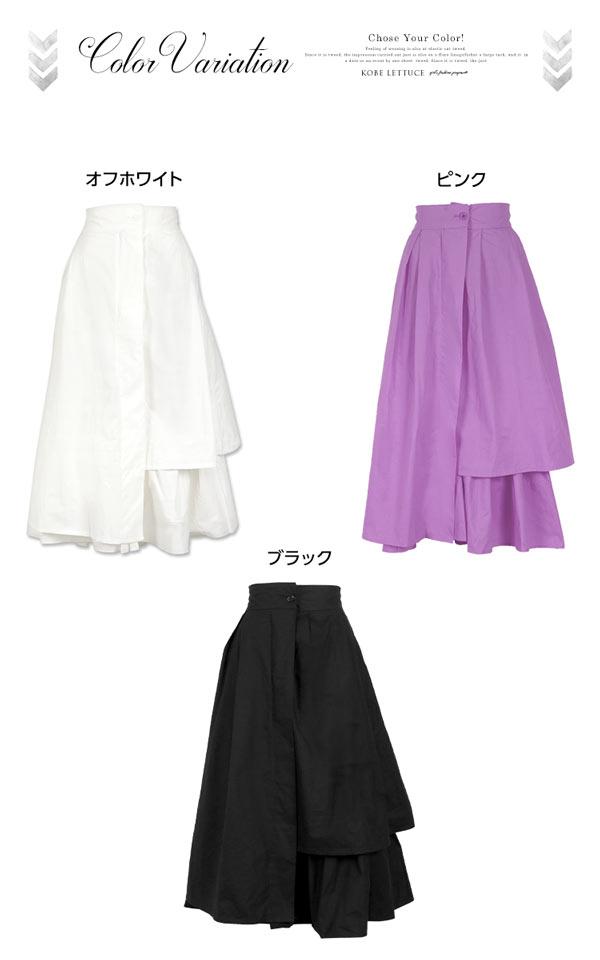 変形スカート [M2416]