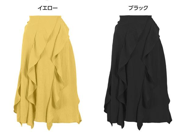 フリルデザインフレアスカート [M2419]