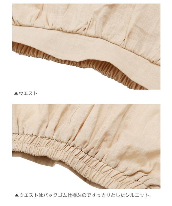 リネン風タックギャザーマキシスカート [M2420]