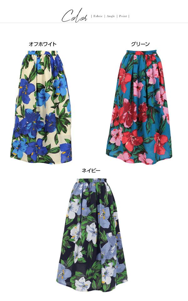 ≪セール≫リゾート花柄ミディフレアスカート [M2425]