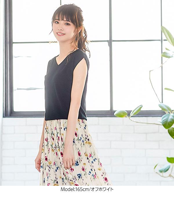 プリーツ花柄フレアスカート [M2426]