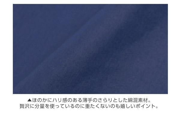 ≪ボトムス全品送料無料!8/26(月)朝11:59まで≫タック入りロングスカート [M2430]