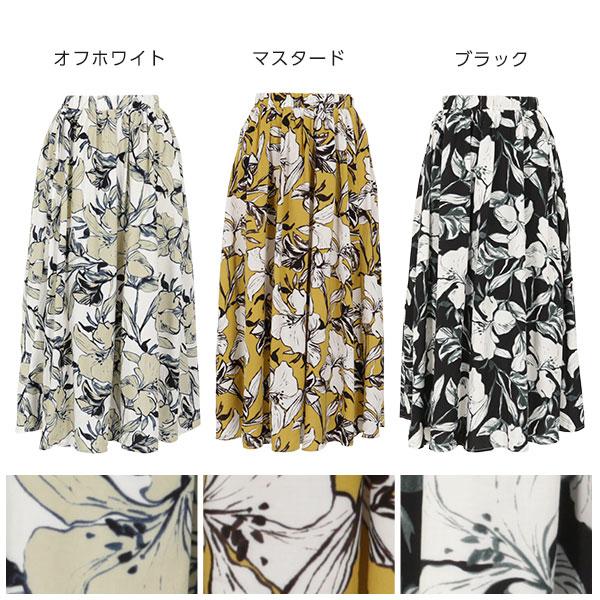 ≪ファイナルセール!≫ボタニカル花柄フレアスカート [M2450]