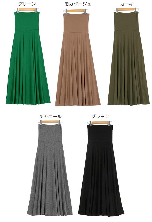 ベアワンピorマキシ2wayスカート [M2451]