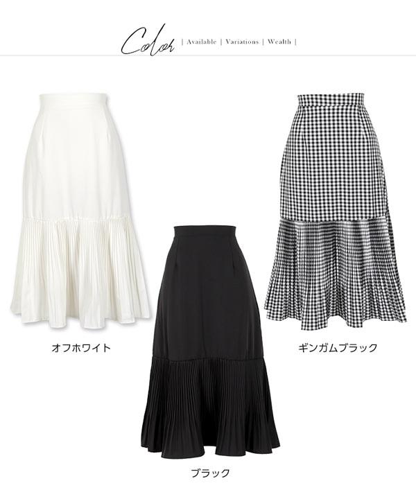 ≪ファイナルセール!≫裾切り替えプリーツスカート [M2457]