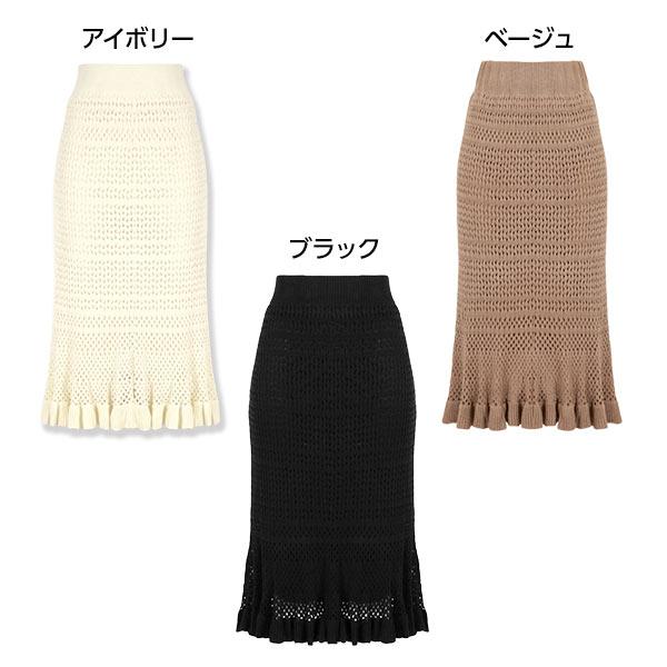 透かし編みタイトスカート [M2458]