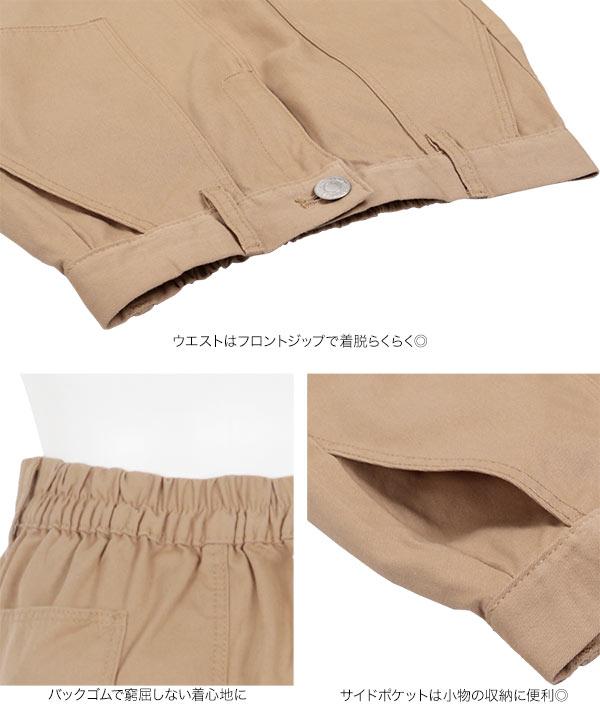 セミフレアスカート [M2461]