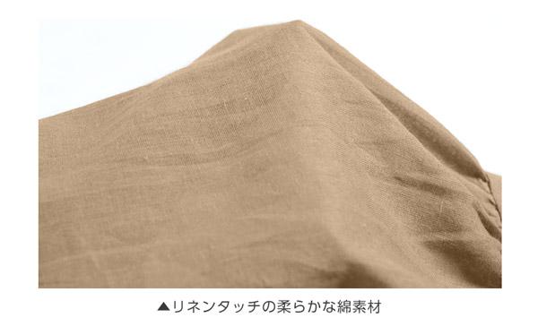 ≪ボトムス全品送料無料!1/25(月)朝11:59まで≫裾ティアードスカート [M2477]