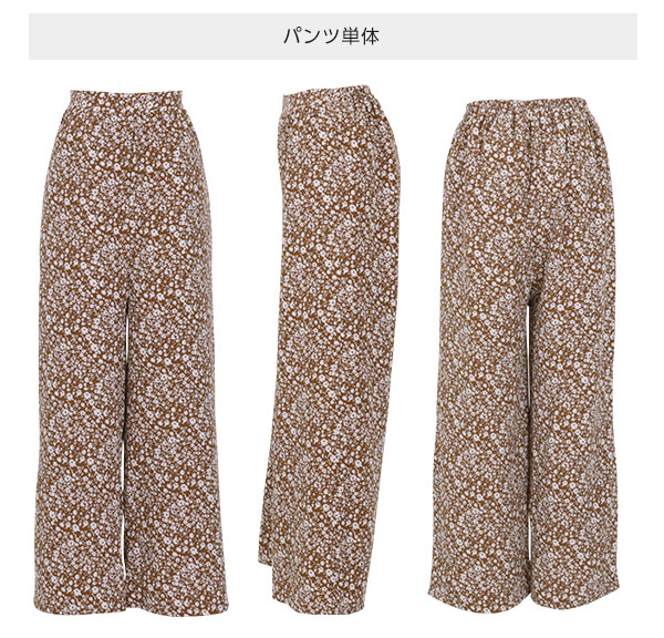 [近藤千尋さんコラボ]ラップスカート+ワイドパンツセット [M2492]