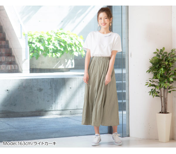≪ファイナルセール!≫ワッシャーロングサテンスカート [M2501]