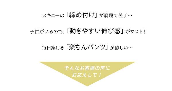 ≪ファイナルセール!≫ストレッチシガレットデニムパンツ [M2502]