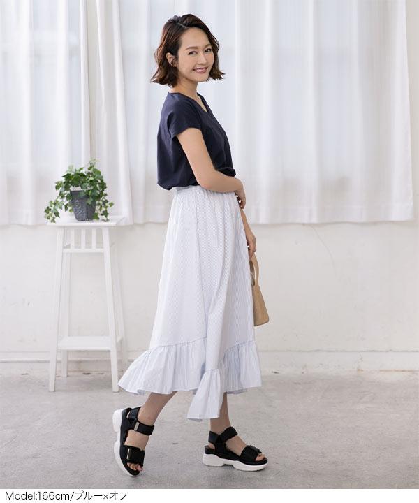 裾切替えスカート [M2521]