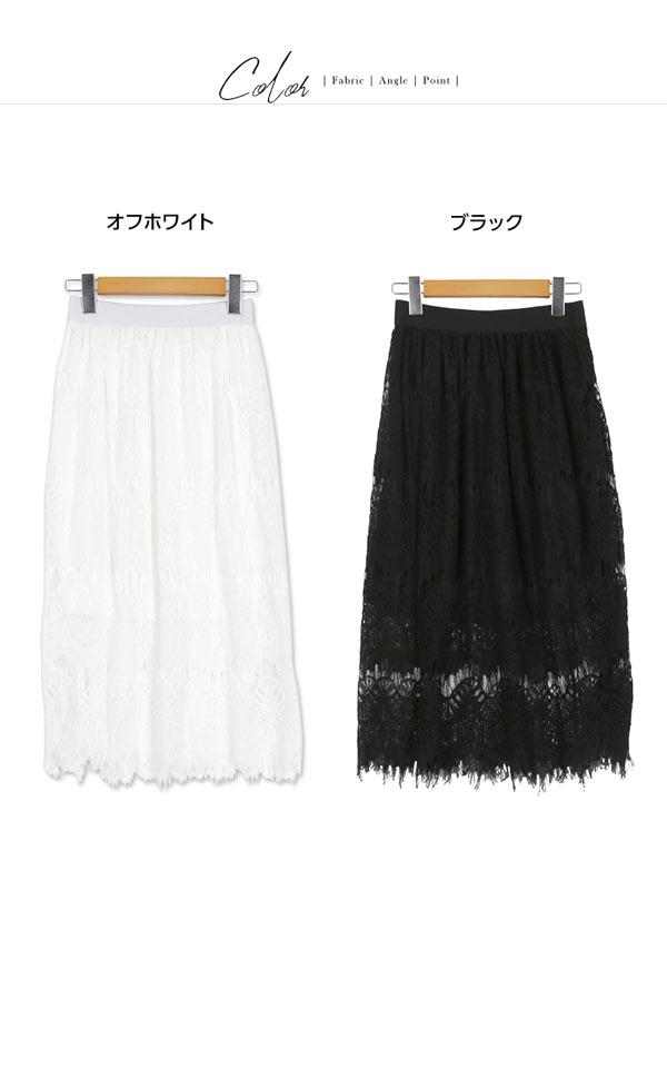 レーススカート [M2522]