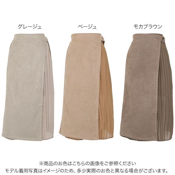 サイドプリーツスウェードスカート [M2554]