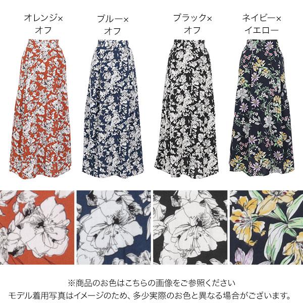 花柄マキシフレアスカート [M2558]