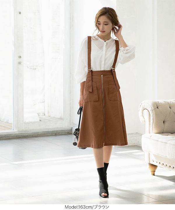 フロントジップスカート [M2564]