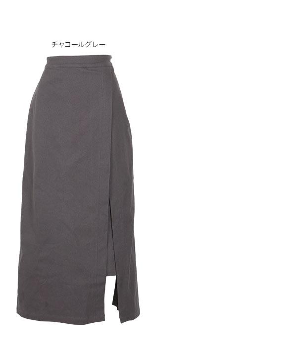 ストレッチレイヤード風ナロースカート  [M2567]