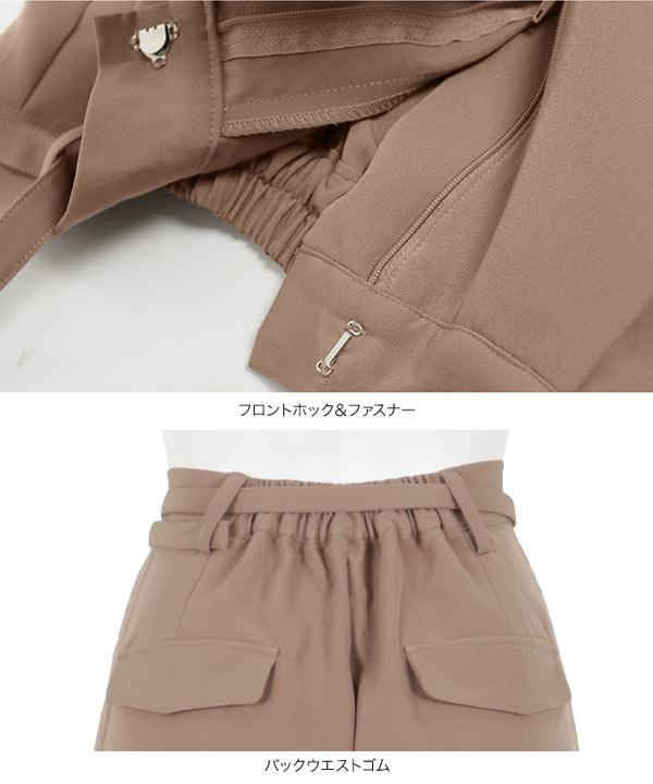 とろみ素材ベルト付ワイドパンツ [M2570]