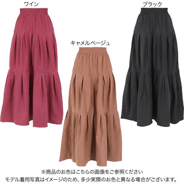 ≪SALE!!≫ピーチスキンティアードスカート [M2575]