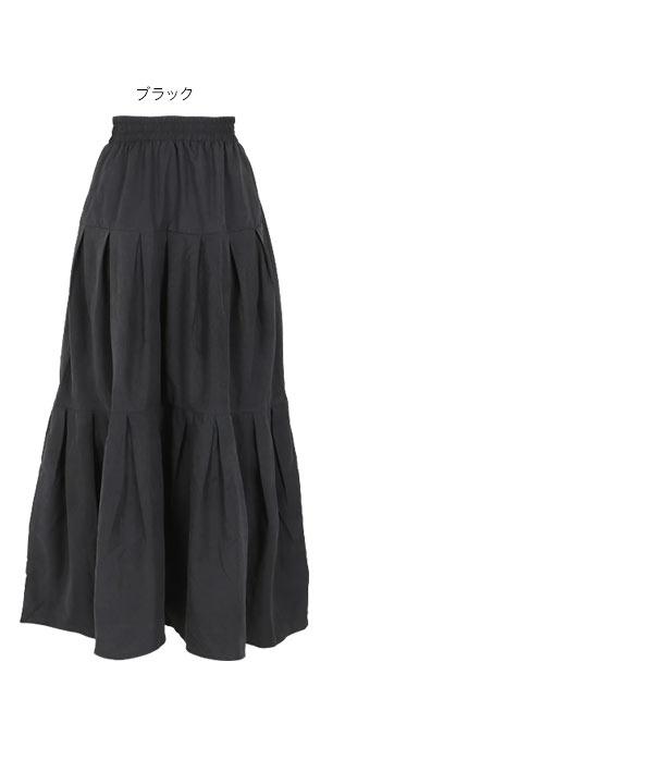 ピーチスキンティアードスカート [M2575]