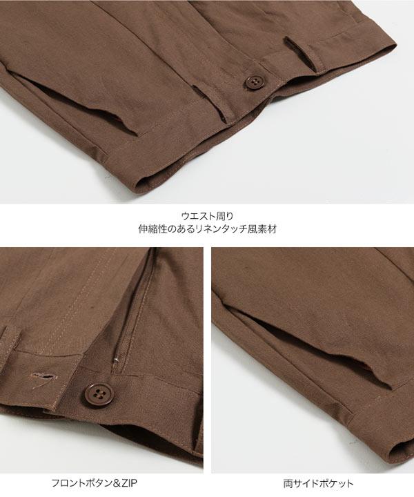 裾スリットリネンタッチパンツ [M2579]