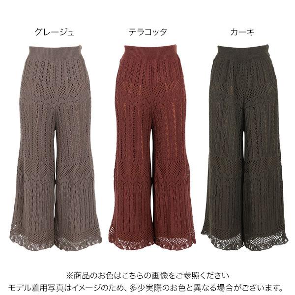 クロシェ編みパンツ [M2588]