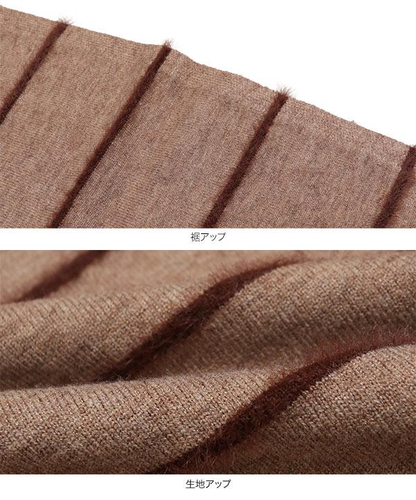 ストライプ柄ニットスカート [M2604]