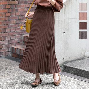 ニットプリーツスカート [M2608]