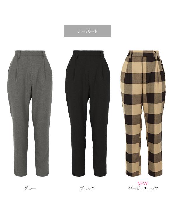 [ ワイド/テーパード ]裏起毛パンツ [ M2625 ]