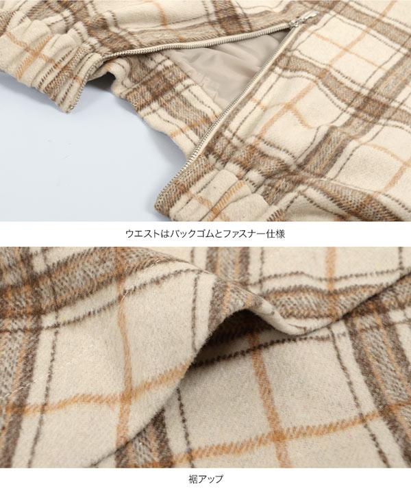 チェック柄フェイクウールアシメスカート [M2632]