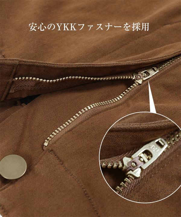 裏起毛カーブパンツ [M2639]