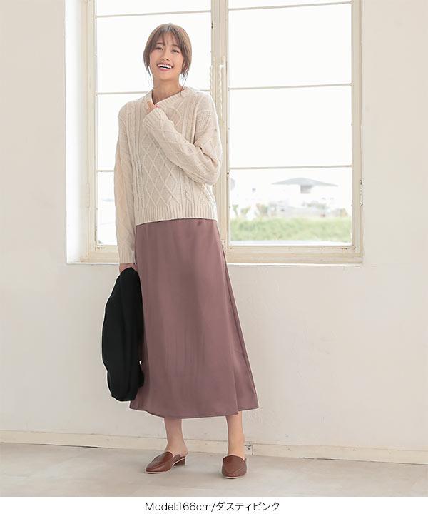 ≪セール≫マットサテンマーメイドスカート [M2648]