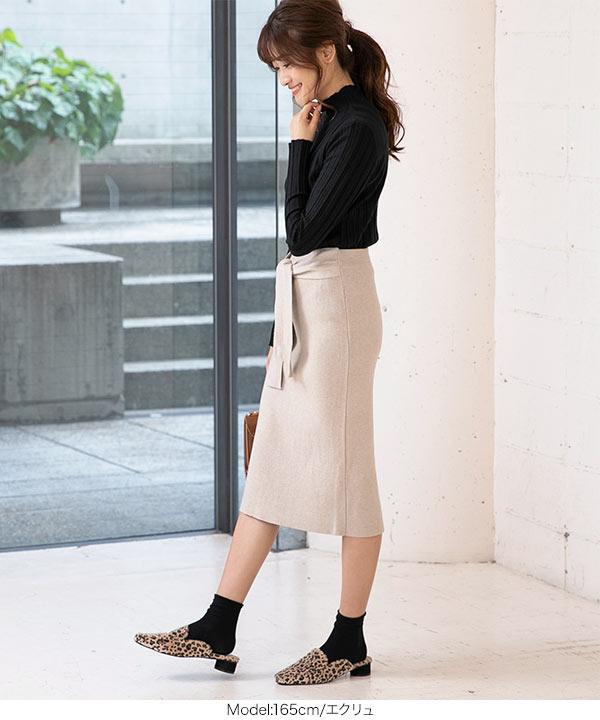 ≪セール≫ウエストリボンタイトスカート [M2661]