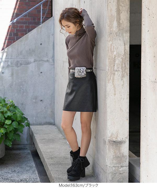 ≪セール≫ポーチベルト付きフェイクレザーミニスカート [M2662]