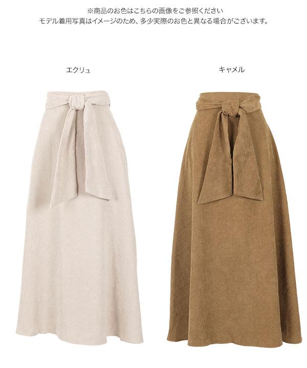 タイ付きフレアコーデュロイスカート [M2671]