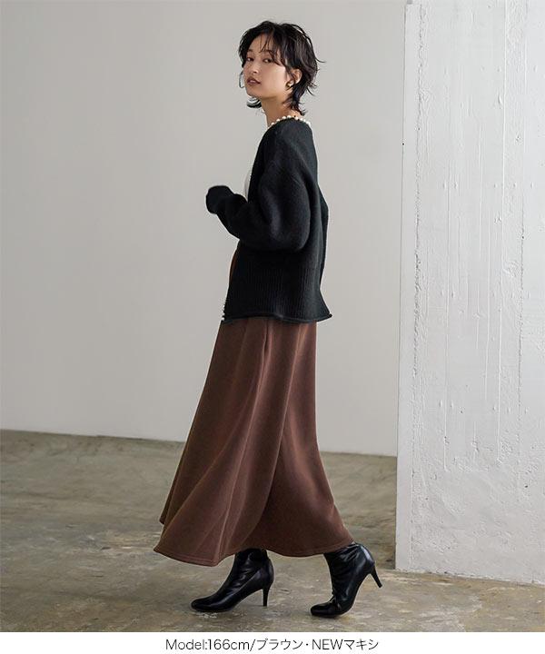 [ 裏起毛 ] 2丈フレアスカート [M2678]