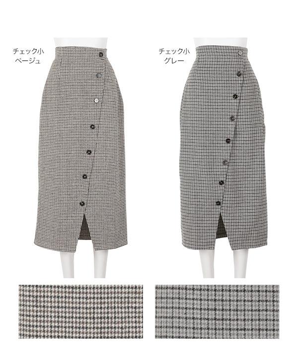 フロントスリットタイトスカート [M2682]