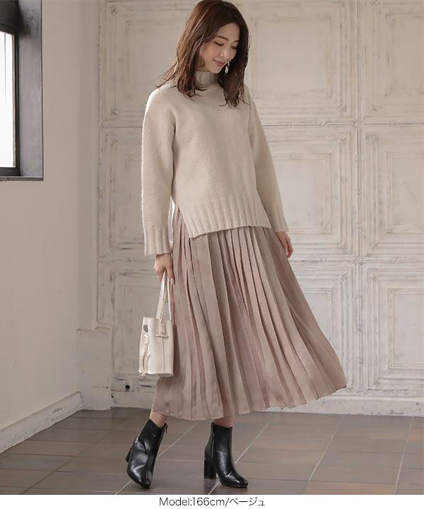 マットシャイニープリーツスカート [M2701]
