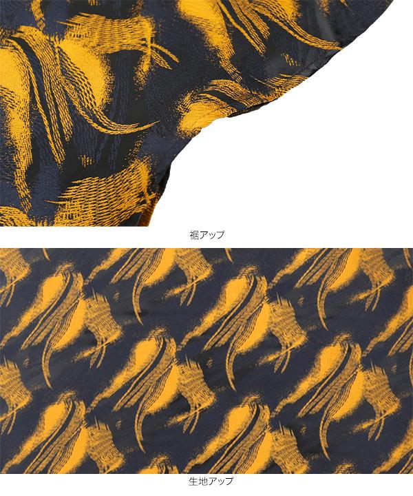 総柄フレアスカート [M2708]