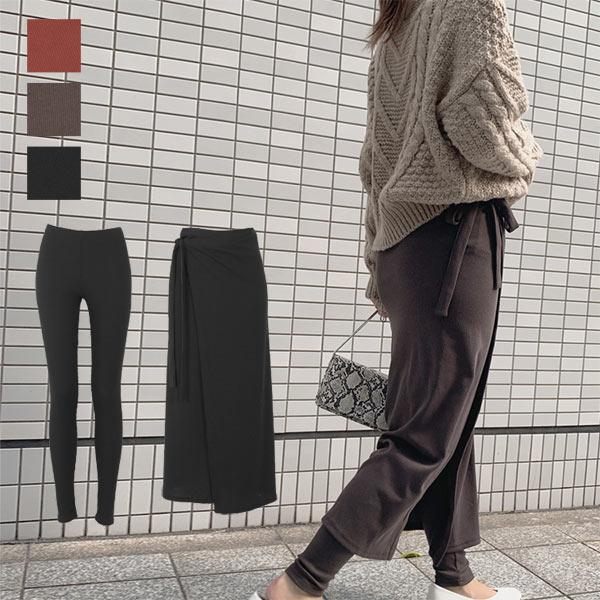 ≪SALE!!≫【もちもちリブ】ラップスカート・レギンスSET [M2709]