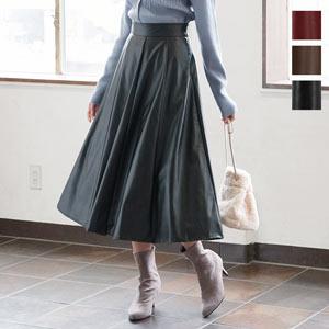 フェイクレザー切り替えスカート [M2711]