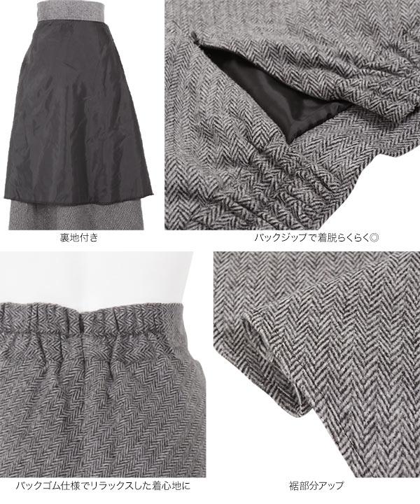 セミマキシフレアスカート [M2712]