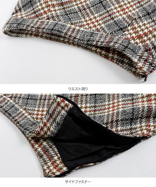 チェックジャガードロングスカート [M2717]
