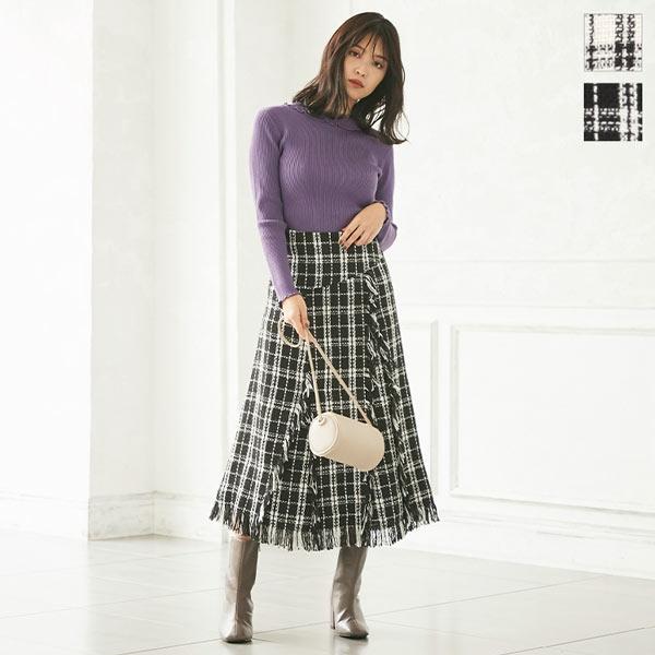 Aラインフリンジツイードスカート [M2721]