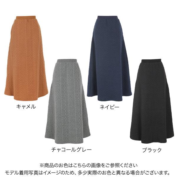 ケーブル柄カットソーロングスカート [M2722]