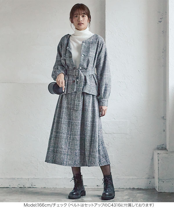 タックフレアスカート [M2729]