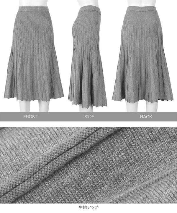 プリーツニットミディスカート [M2732]