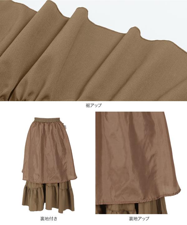 ランダムヘムプリーツフレアスカート [M2735]