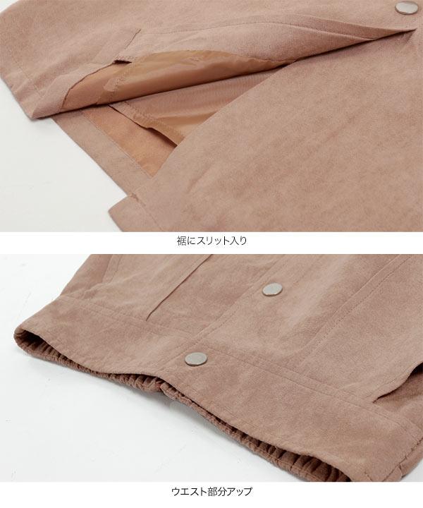 フロントボタンタイトスカート [M2750]