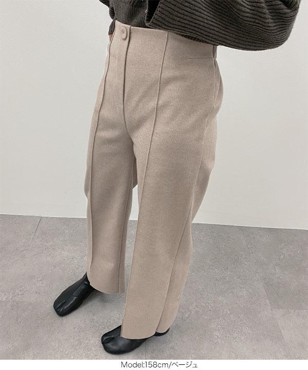 センタースリット起毛パンツ [M2758]